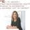 """""""Internacionalizarse significa buscar la excelencia y apostar por la calidad"""", Núria Vilanova en la revista Sector Ejecutivo"""