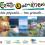 ATREVIA asume la comunicación en Europa de la Agencia de Promoción Turística de Centroamérica (CATA)